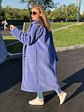 Еко Шуба Скайлер натуральна жіноча 115 см тепла з хутра натуральної стриженої овечки синя, фото 4