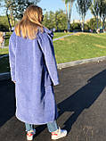 Еко Шуба Скайлер натуральна жіноча 115 см тепла з хутра натуральної стриженої овечки синя, фото 6