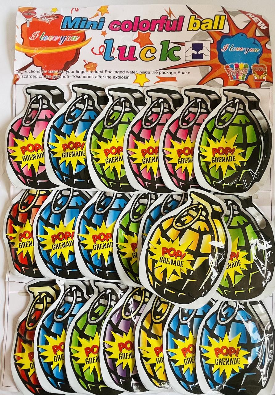 Воздушный взрыв- пакет Бомбочка большая