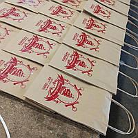 Друк лого на пакетах крафт