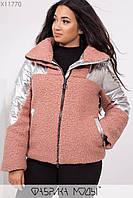 Зимняя куртка женская батал р.48-54 Фабрика Моды XL