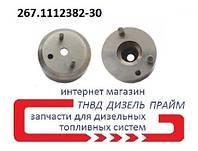 Проставка форсунки ЯМЗ-7511 (общая головка)