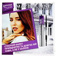 Набор Maybelline New York The Falsies Lash Lift (тушь для ресниц черная+карандаш для бровей)