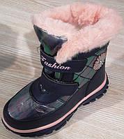 Дутики зимние для девочки  ТМ ВВТ Т5105-1, фото 1