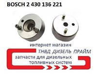 Проставка дизельной форсунки Mercedes, MAN, DAF. Размер 18 мм.-7 мм. Штифты 1,8 мм -2,5 мм. 2 430 136 221