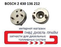 Проставка дизельной форсунки, Размер 18 мм.- 7 мм. Штифты 1,8 и 2,5 мм. 2 430 136 212.