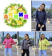 Куртка женская цвета разные 42-46 рр, розовый, жёлтый, черный темно - синий, серый, фото 1