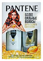 Подарочный набор Pantene PRO-V Коллекция Густые и Крепкие (шампунь+бальзам ополаскиватель)