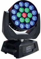 Светодиодный полноповоротный прожектор LUX LED 1519