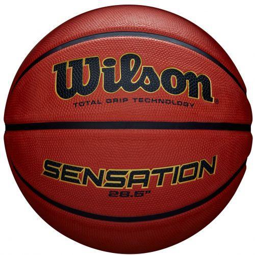 Мяч баскетбольный Wilson Sensation SR 275 orange size5 (WTB9118XB0501)