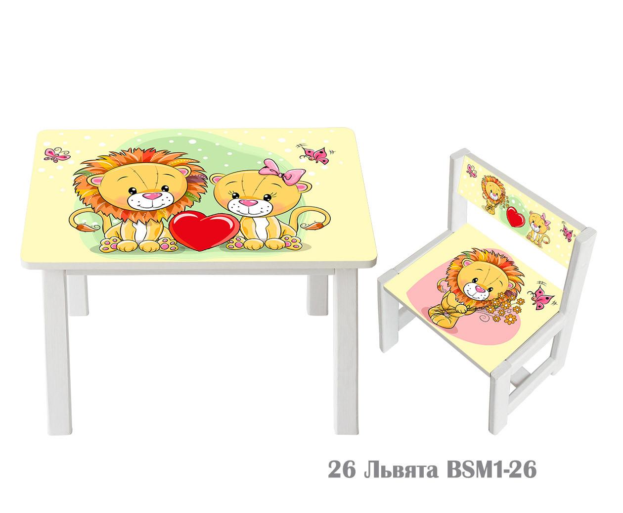 """Комплект стіл і стілець 1 укріплений дитячий """"Левенята"""""""