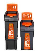 Сортировочная корзина для медицинских отходов (маски, перчатки, защитная одежда) с крышкой FANTOM 50л