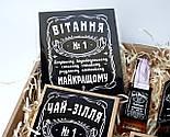 """Набор для мужчины """"Jack Daniel's"""" № 5 (Джек Дениелс): мини-виски, конфеты, печенье, чай, открытка, фото 7"""