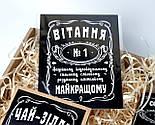 """Набор для мужчины """"Jack Daniel's"""" №4 (Джек Дениелс): конфеты, печенье, чай, открытка, фото 3"""