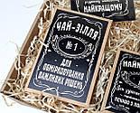 """Набор для мужчины """"Jack Daniel's"""" №4 (Джек Дениелс): конфеты, печенье, чай, открытка, фото 9"""