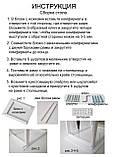 """Комплект стіл і 1 укріплений стілець дитячий """"Единорожка"""", фото 4"""