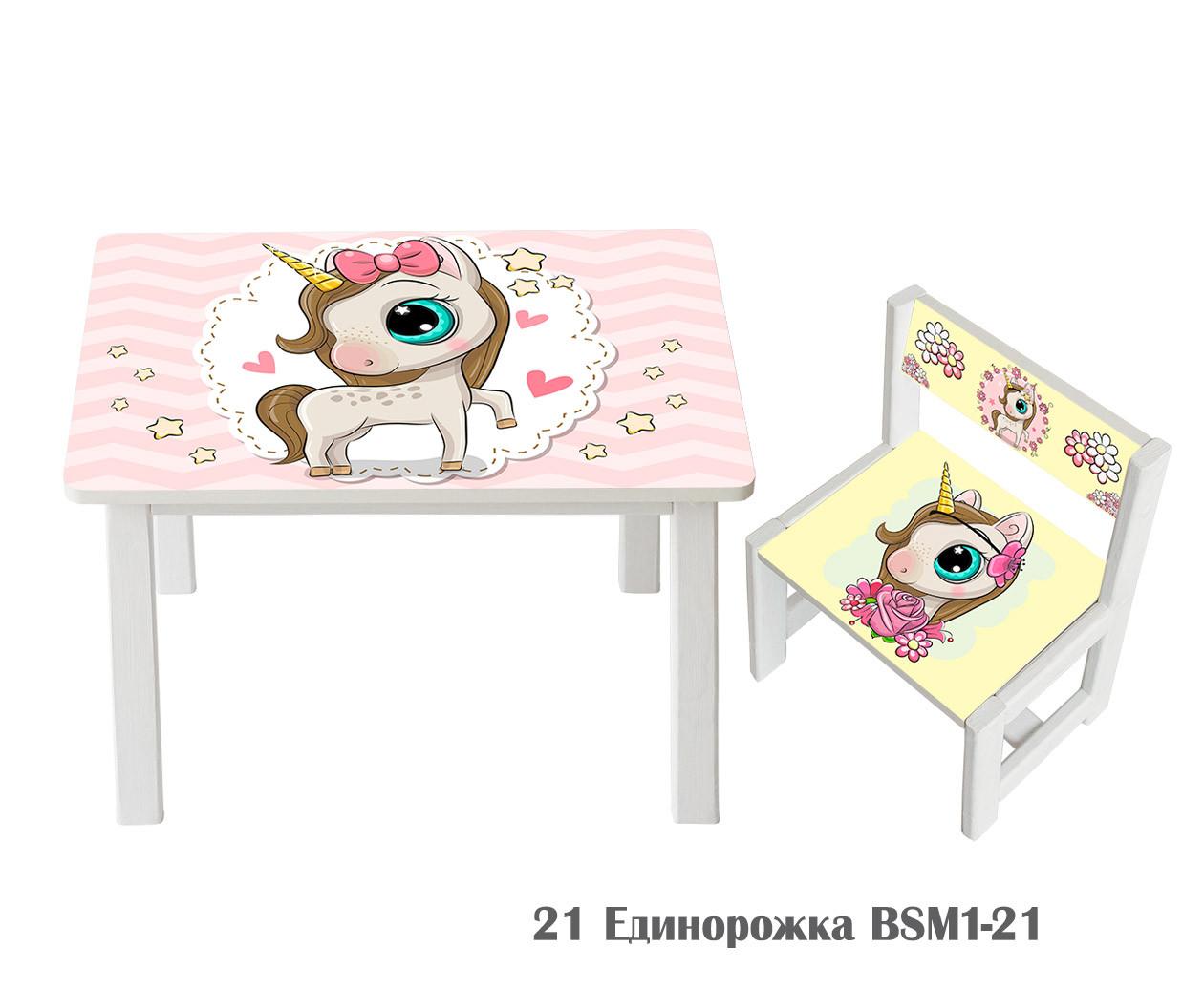 """Комплект стол и 1 укрепленный стул детский """"Единорожка"""""""