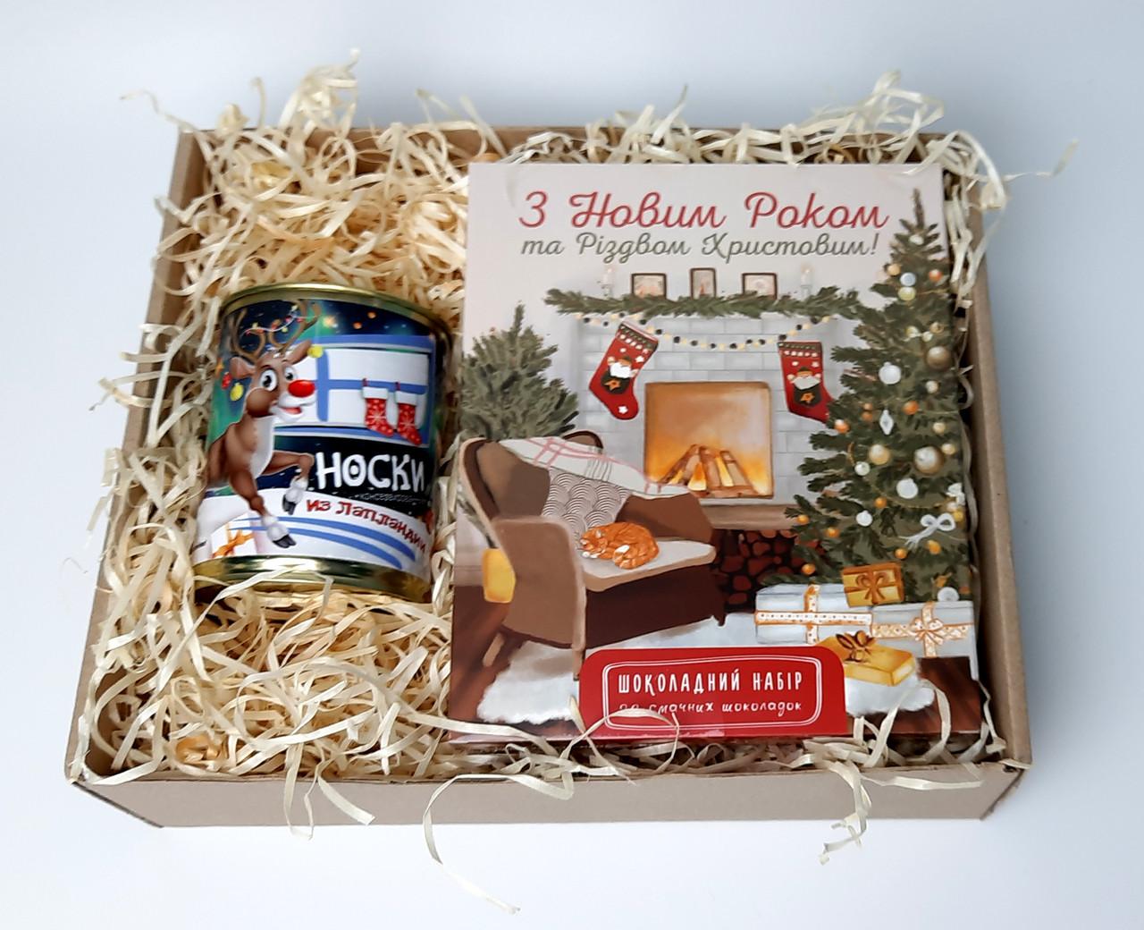 """Новогодний подарок: шоколад """"З Новим роком і Різдвом!"""" и Консервированные носки новогодние (в ассортименте)"""