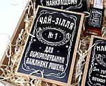 """Набор для мужчины """"Jack Daniel's"""" № 5 (Джек Дениелс): мини-виски, конфеты, печенье, чай, открытка, фото 9"""