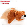 Детская подушка-игрушка Мишка 45 см арлекино
