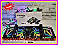 Упоры для отжиманий, стойка для отжиманий, доска для бодибилдинга Push Up Rack Board с упорами разным хватом