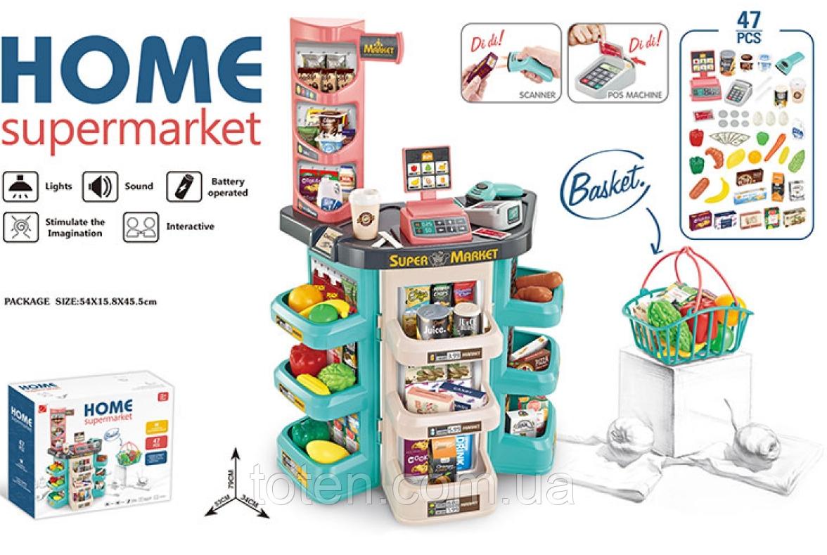 Детский супермаркет 47 предметов 668-86 Корзинка для покупок, подсветка, реалистичные звуки сканера, весы