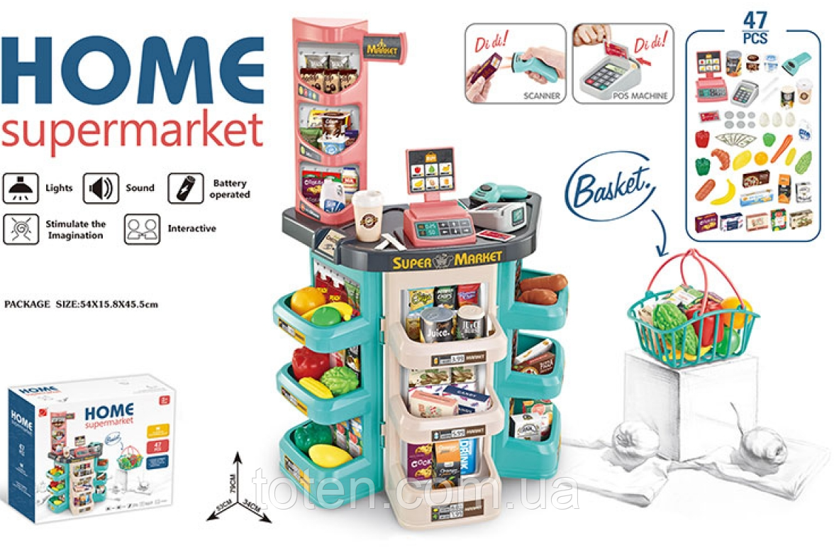 Дитячий супермаркет 47 предметів 668-86 Кошик для покупок, підсвічування, реалістичні звуки сканера, ваги