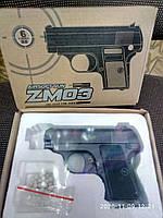 Пістолет метал ZM23