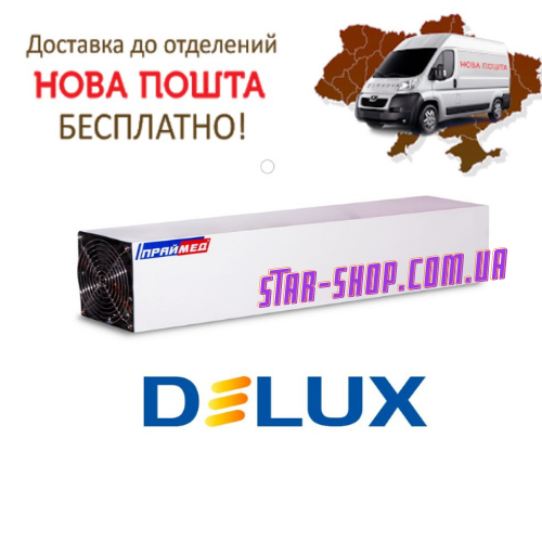 Рециркулятор бактерицидный безозоновый  РЗТ-300-115 (лампа Delux)