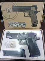 Пистолет на пулях ZM05
