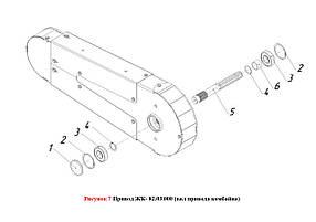 Привод ЖК- 82.03.000 (вал привода комбайна)