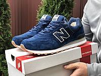 Зимние мужские кроссовки New Balance 574 (реплика), синие (10012)