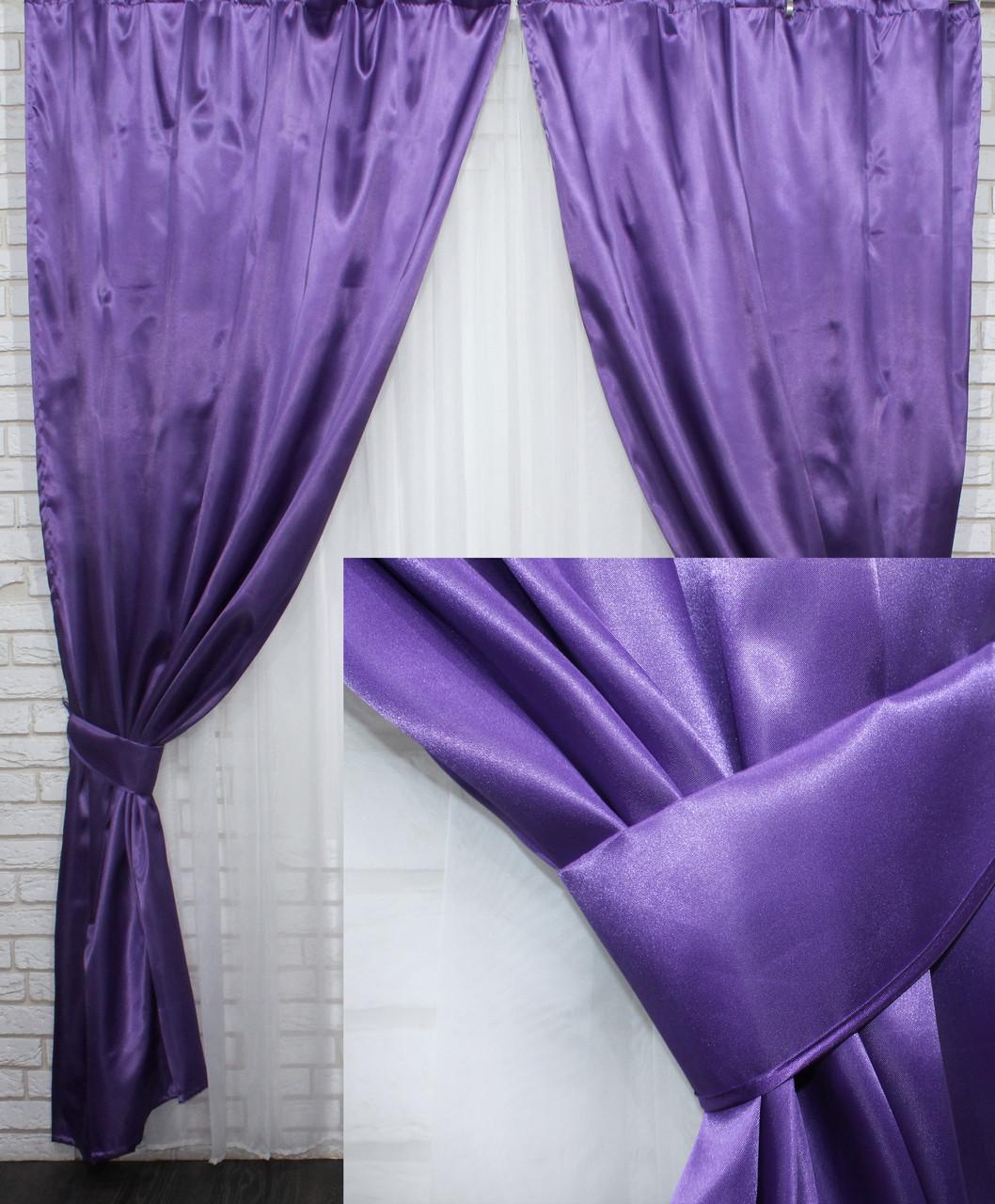 Комплект атласных штор. (1,45*25м.) Цвет Фиолетовый №30 39-105