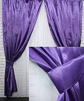 Комплект атласных штор. (1,45*25м.) Цвет Фиолетовый №30 39-105, фото 1