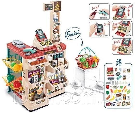 Дитячий супермаркет 48 предметів 668-84 Кошик, касовий апарат, підсвічування, музика і звуки сканера