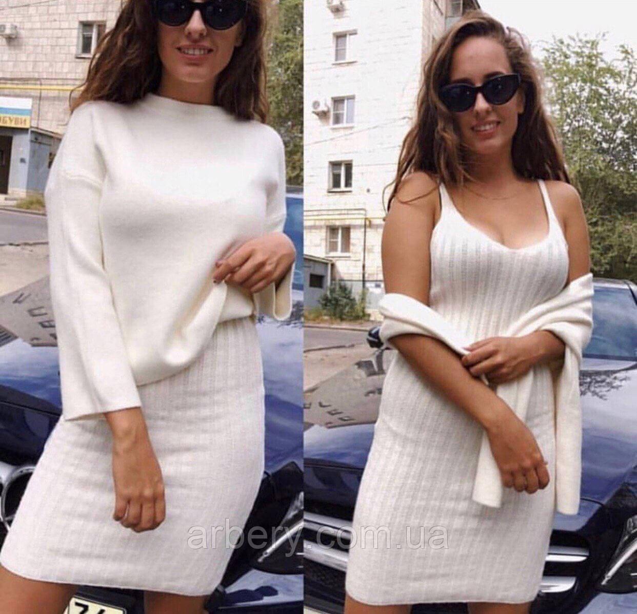 Женский стильный костюм платье и кофта