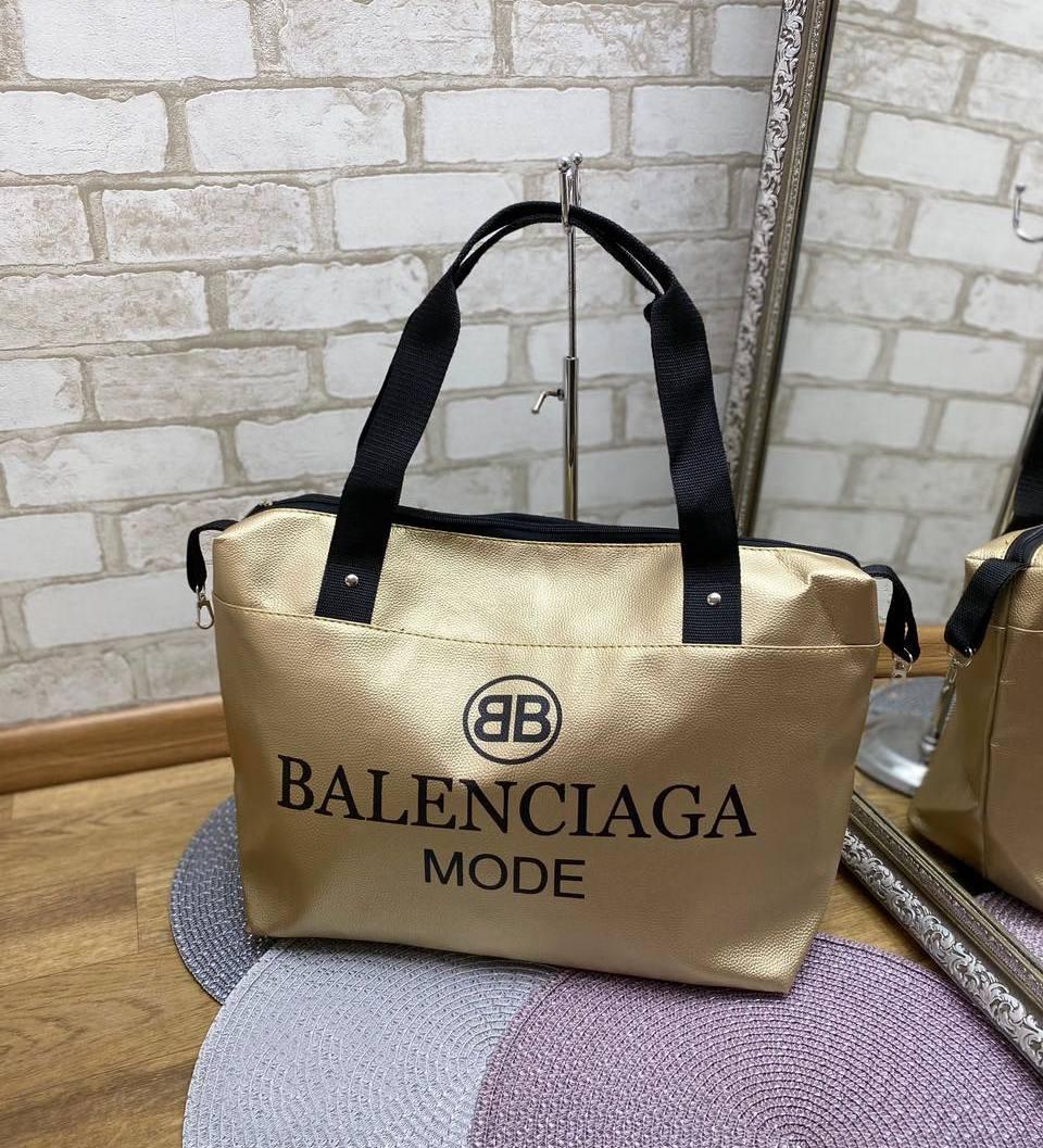 Женская спортивная дорожная золотистая сумка небольшая через плечо кожзам