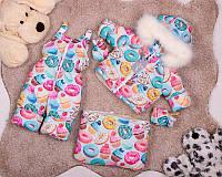 Детский зимний комбинезон тройка для девочки Пирожное 0-2 года