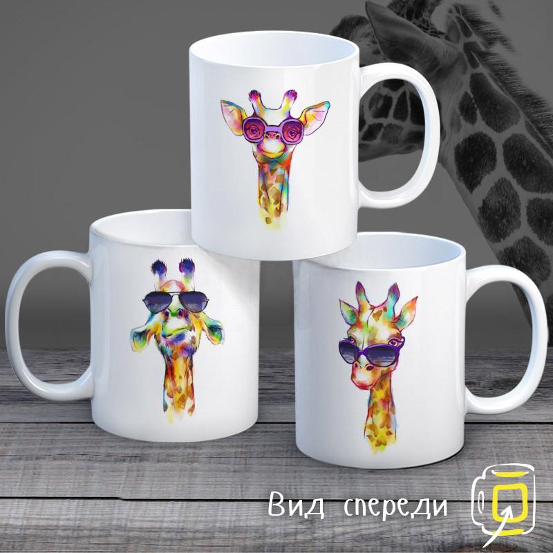 """Семейные белые чашки (кружки) с принтом """"Жирафики"""""""