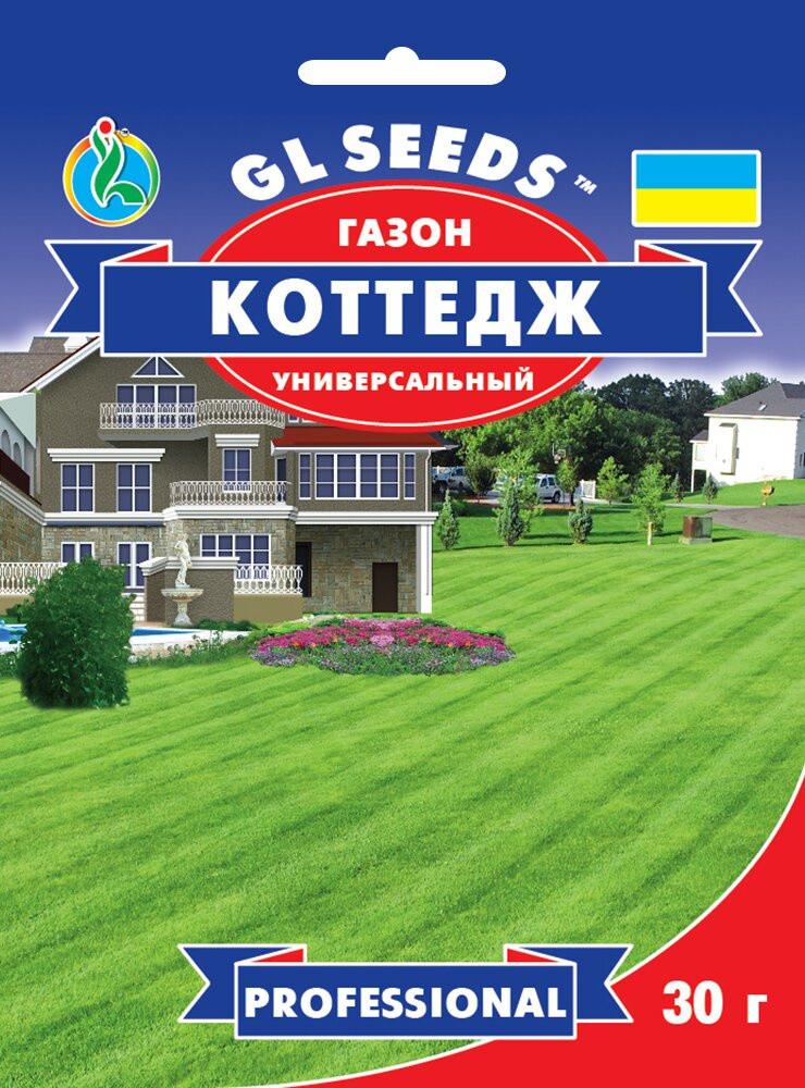 Семена Травы газонной Коттедж (30г), Professional, TM GL Seeds