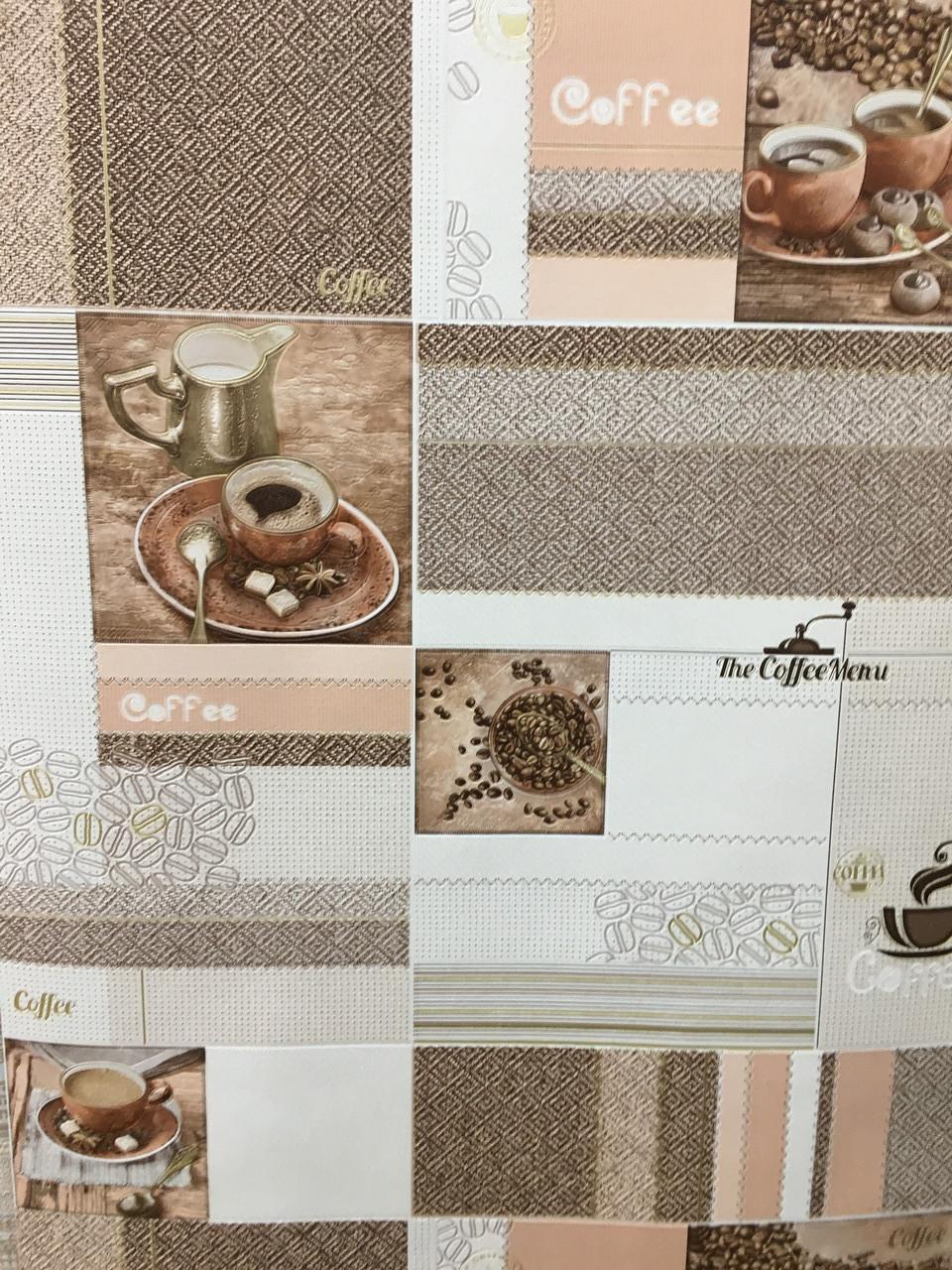 """Обои виниловые .на бумаге, """"Кофейня"""" 5738-01 для гостиной,  прихожей, кухни и др. помещений"""
