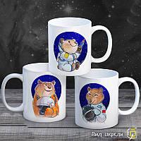 """Семейные белые чашки (кружки) с принтом """"Медведи в космосе"""""""