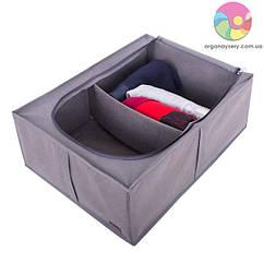 Органайзер для зберігання речей з кришкою ORGANIZE (сірий)