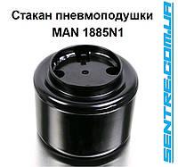 Стакан пневмоподушки 1885N1 MAN 81436030063 (D=200mm) TruckDabster, фото 1