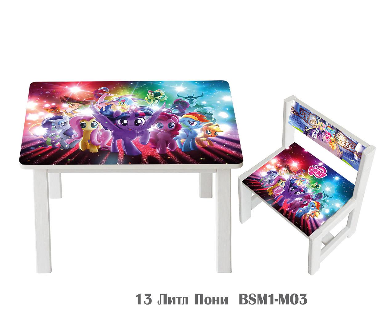 """Комплект стіл і 1 укріплений стілець дитячий """"Літл Поні"""""""