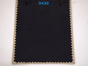 Тканина для Скатертин Чорна з просоченням Тефлон-180 Однотонна Туреччина 180см ширина, фото 2