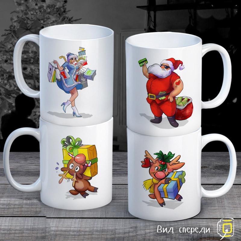 """Семейные белые чашки (кружки) с принтом """"Дед Мороз. Снегурочка. Олени"""""""