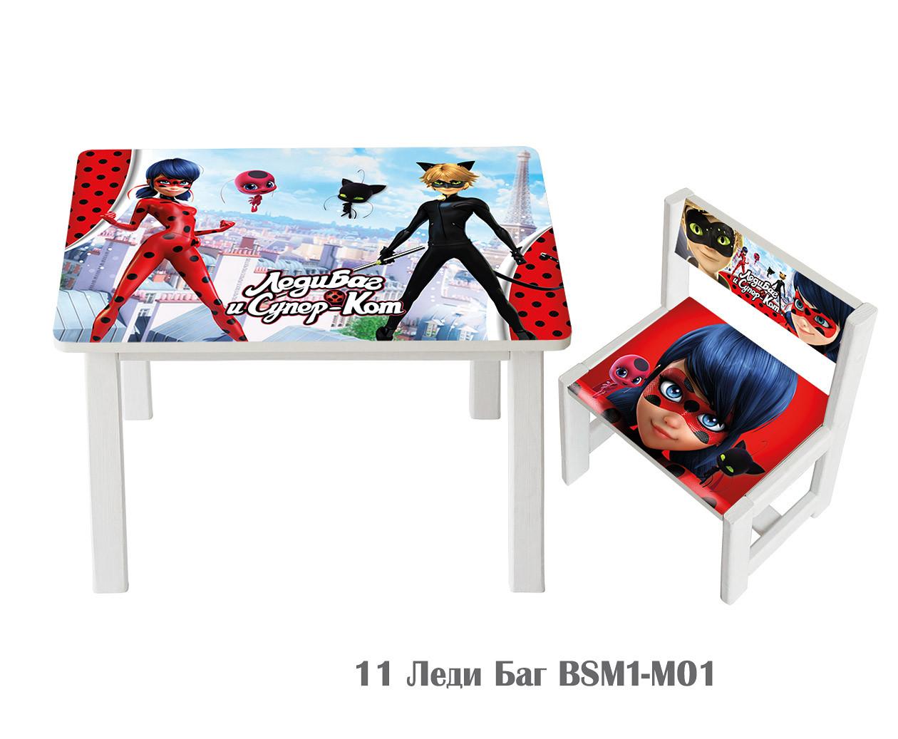"""Комплект стол и 1 укрепленный стул детский """"Леди Бах"""""""