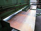 Гільйотина для різання шпону JOSTING EFS 2800, фото 5