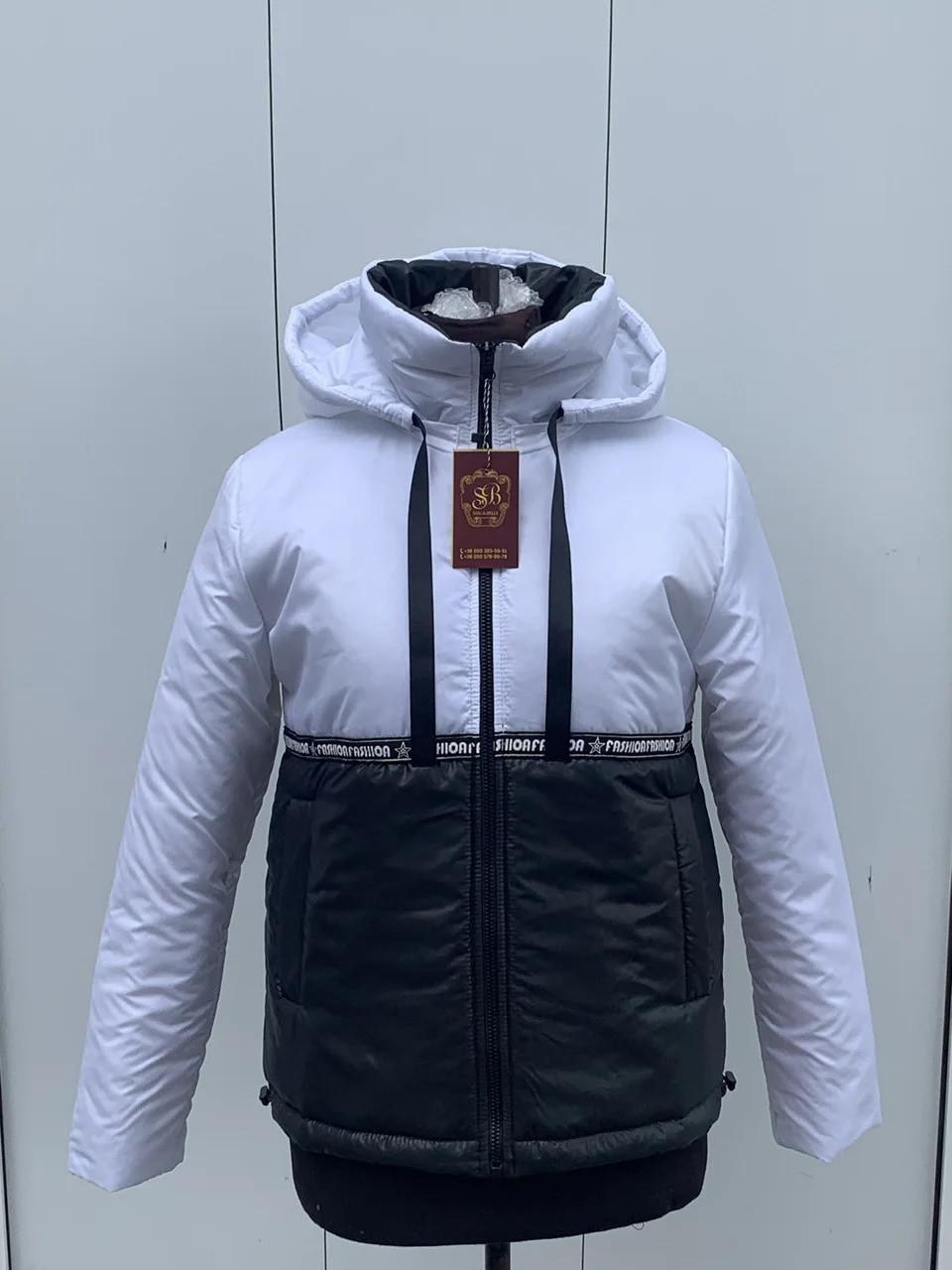 Жіноча демісезонна куртка двоколірна коротка на весну і осінь, модель Спорт, розміри 44 -54.